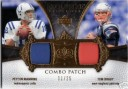2007 Exquisite Combo Patch